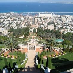 Bahajų sodai