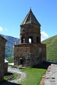 gruzija