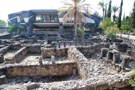 Kafarnaumas